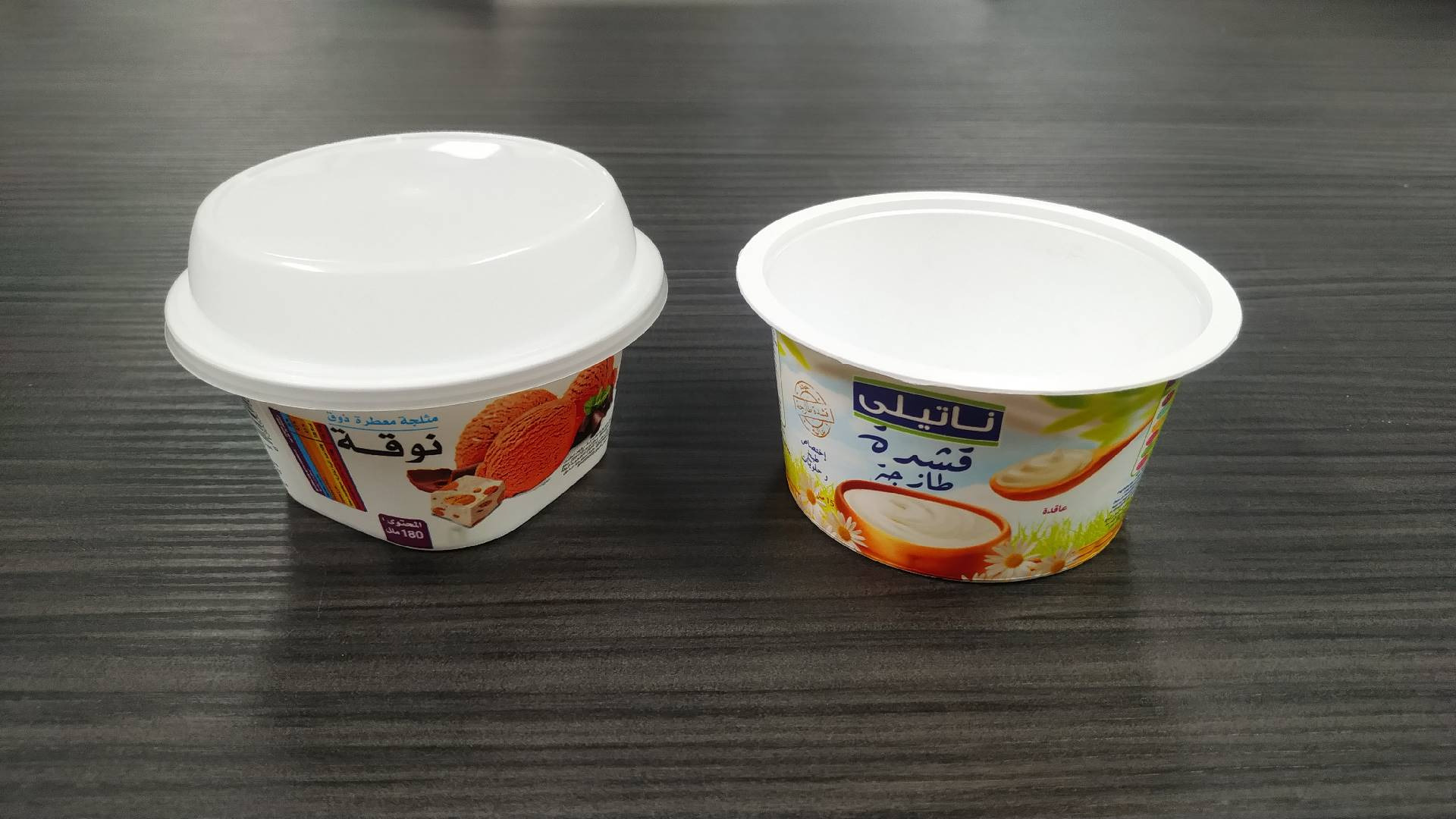 6 cavities mold POTS